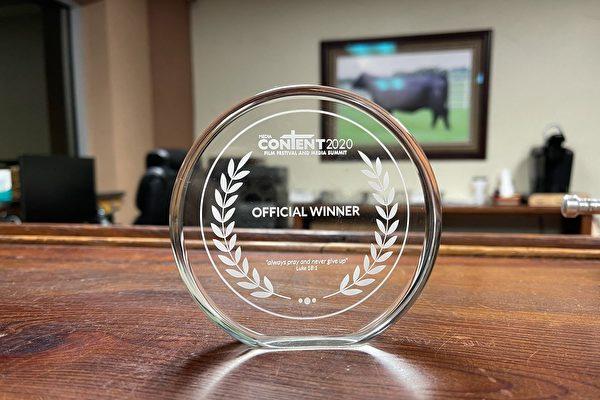 英文大紀元獲CONTENT電影節最佳紀錄片獎