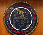 美民主党对新闻进行政治审查 FCC专员谴责