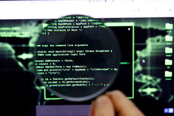 中共黑客涉發起全球網攻 微軟開始調查內鬼