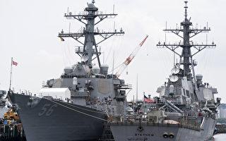 拜登首派艦過台灣海峽 盧比奧:向中共釋信號