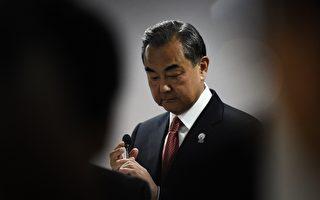 聚焦香港新疆 中英外长UN会议隔空交火