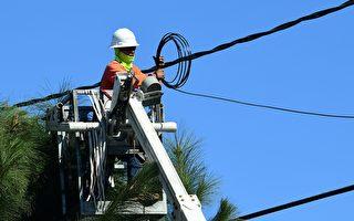 加州电力公司提交防火计划 总花费超130亿