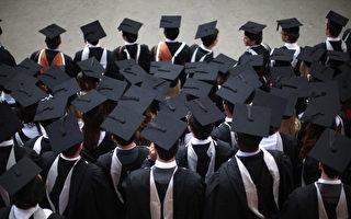 英国大学接受现金付学费 专家担心洗钱