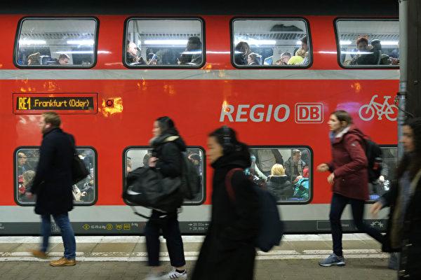 德鐵:6月起乘客可在線申請退款
