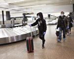 拜登对拒戴口罩公交乘客加倍罚款 最高三千