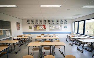 洛县小学最早本周重开课堂教学