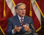 德州州长宣布将全面重新开放 结束口罩令