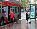 旧金山下周二起 可免费乘公交接受疫苗接种