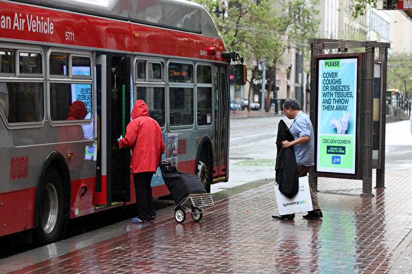 舊金山下週二起 可免費乘公交接受疫苗接種