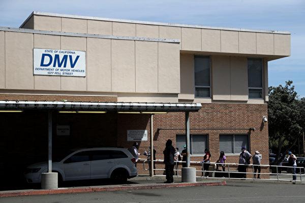 加州DMV合作公司被駭 三千萬個資恐外洩