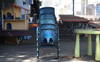 舊金山教育工會重啟校園方案 讓家長大失所望