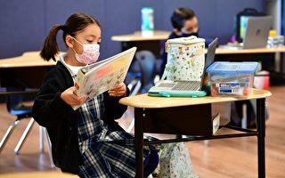 旧金山市府扩大诉讼 指控学区违宪