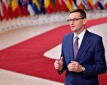 【名家专栏】美应效仿波兰对科技巨头罚款