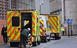 伦敦加护病房医生:医院住院情况已经稳定