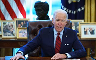 美墨总统召开视讯会议 谈移民和病毒等议题