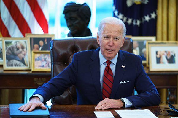 美墨總統召開視訊會議 談移民和病毒等議題