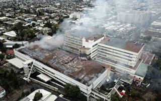 组图:智利一间医院发生火灾 病患紧急撤离