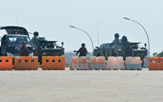 沈舟:中共把緬甸擺上「新冷戰」的戰場