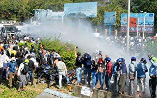 拒暴力鎮壓 緬甸逾百警察加入反軍方陣營