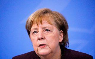 德國封鎖延長至3月7日 部分領域可酌情解封