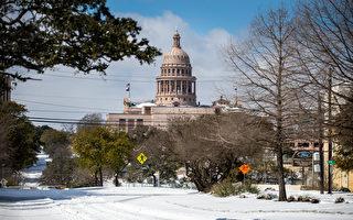 德州遭空前冬季风暴袭击 二百多万户断电