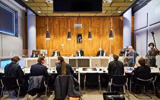 组图:荷兰法院裁定政府宵禁令违法 须撤回