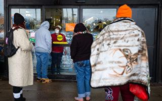 组图:德州遭遇暴风雪 民众陷缺水断电窘境