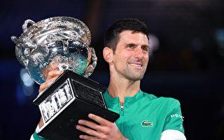 德约科维奇登顶澳网 夺大满贯18冠逼近纪录