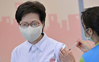 林郑带头接种科兴疫苗 凸显民众不信任