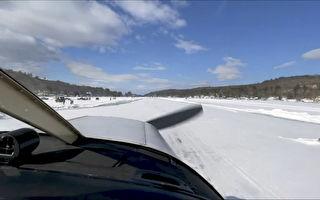 全美唯一 湖面结冰厚度达标 可作飞机跑道