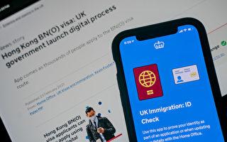 App开通 香港人申请英国新签证更容易