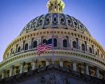 众院民主党推新法案 永久允许大规模邮寄投票