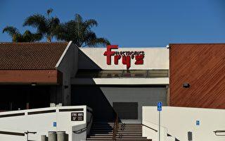 不敌疫情冲击 电子连锁店Fry's永久停业