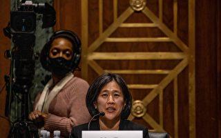 美准贸易代表:将促中方执行第一阶段协议
