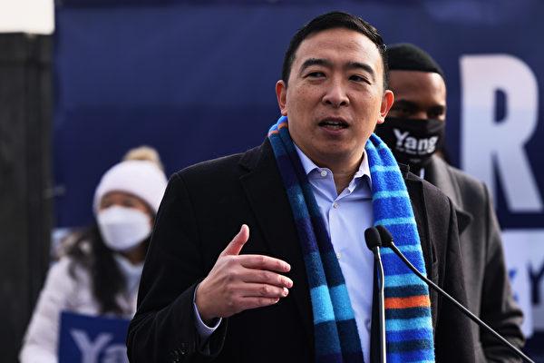 【疫情2.2】紐約市長候選人楊安澤染疫