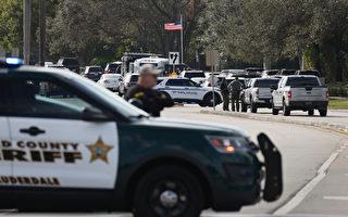 FBI報告:美國2020年謀殺案增加29.4%