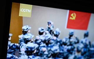 德國議員:停播CGTN做得對 歐洲應一致行動