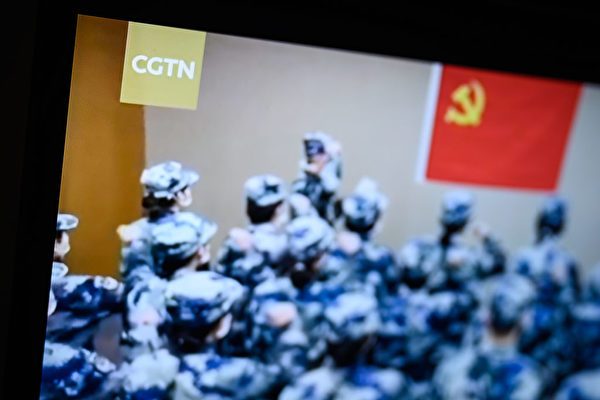 德国议员:停播CGTN做得对 欧洲应一致行动