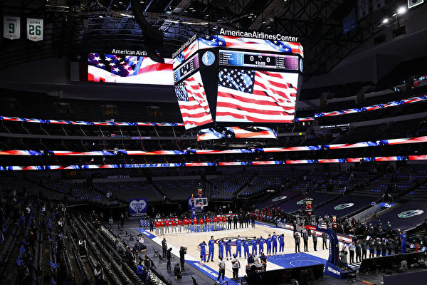 NBA达拉斯独行侠取消赛前国歌 副州长提案修正