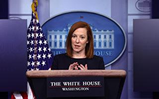 白宫:美国尚未决定是否参加北京冬奥会