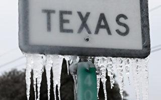 德州11歲男童凍死 家屬告ERCOT及電力公司