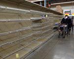 企業高管警告:可能出現食品短缺 人們在囤貨