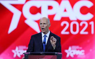 CPAC 議程關注來自中共的威脅