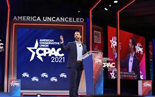 【直播】2021保守派大会首日 小川普演讲