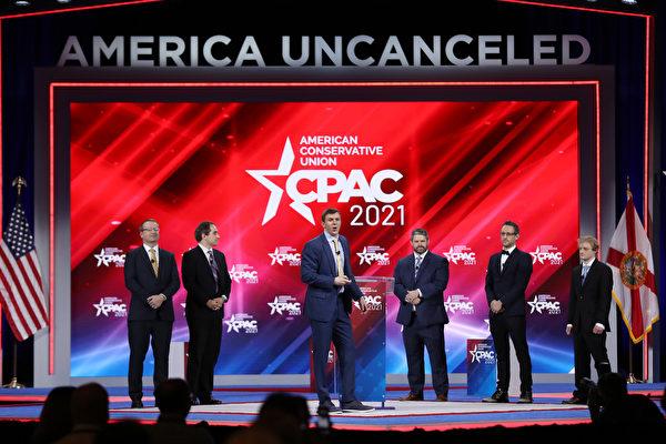 【直播】2021保守派大会第二日 蓬佩奥演讲
