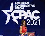田雲:美國向何方?2021保守派大會引關注