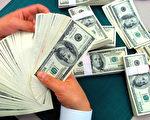 【貨幣市場】美元對日元升值 澳元跌3.85%