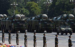 【名家专栏】对抗中共导弹威胁需美军合作