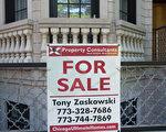 房源短缺 美买家竞争异常激烈