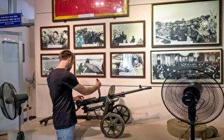 【名家专栏】越南行重燃我对共产主义怒火